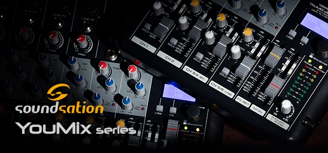 Introducing the new Soundsation YouMix series