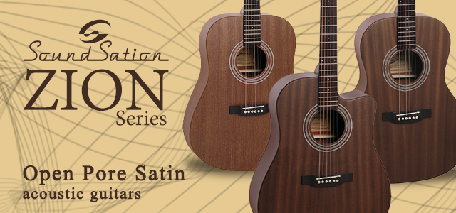 Soundsation Zion series